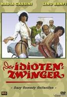 Медсестра в военной палате (1979)