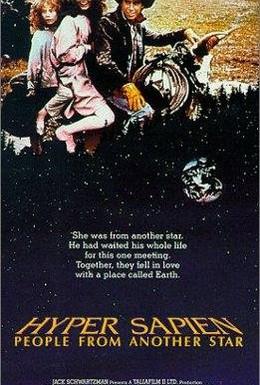 Постер фильма Сверхразумные: Люди с другой планеты (1986)