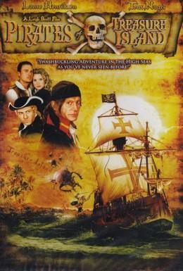 Постер фильма Остров головорезов (2006)