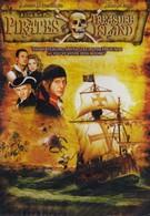 Остров головорезов (2006)