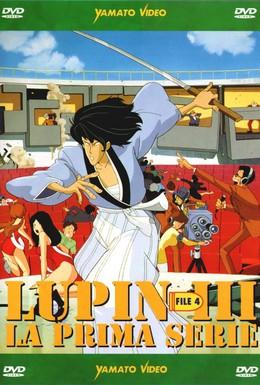 Постер фильма Люпен III: Погоня за сокровищами Харимао (1995)