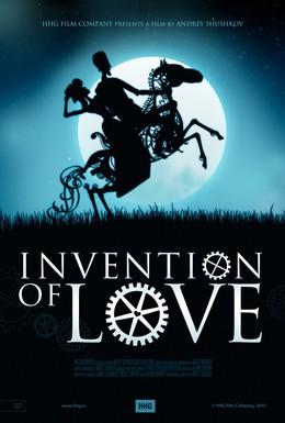 Постер фильма Изобретение любви (2010)