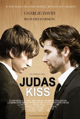Постер фильма Поцелуй Иуды (2011)