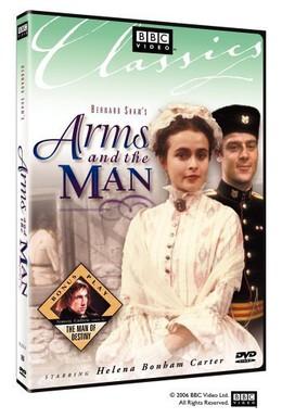 Постер фильма Оружие и человек (1989)