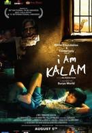 Меня зовут Калам (2010)