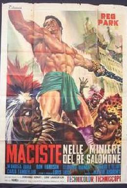 Постер фильма Геркулес в копях царя Соломона (1964)