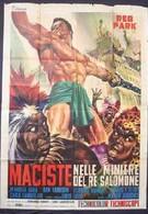 Геркулес в копях царя Соломона (1964)