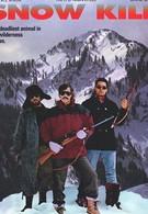 Убийство в снегу (1990)