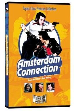 Постер фильма Амстердамские связи (1978)