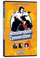 Амстердамские связи (1978)
