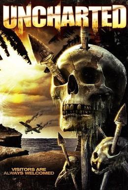 Постер фильма На карте не значится (2009)