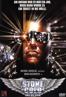 Постер фильма Снова в деле (1997)