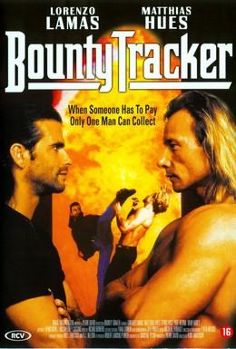 Постер фильма Вольный охотник (1993)
