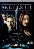 Черепа 3 (2004)