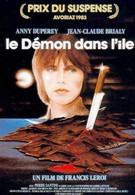 Демон на острове (1983)