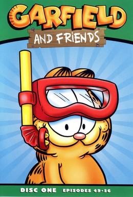 Постер фильма Гарфилд и его друзья (1989)