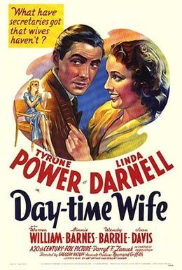 Постер фильма Дневная жена (1939)