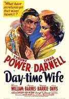 Дневная жена (1939)