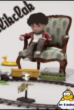Постер фильма Клик Клак (2006)