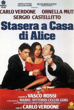 Постер фильма Ночь с Алисой (1990)