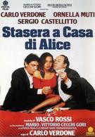 Ночь с Алисой (1990)