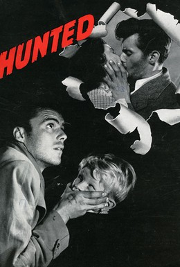Постер фильма Преследуемый (1952)