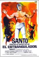 Санто против призрака душителя (1966)