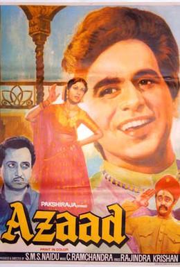 Постер фильма Азад (1955)