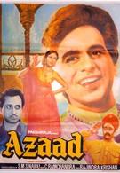 Азад (1955)