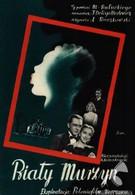 Белый негр (1939)