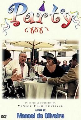 Постер фильма Вечеринка (1996)