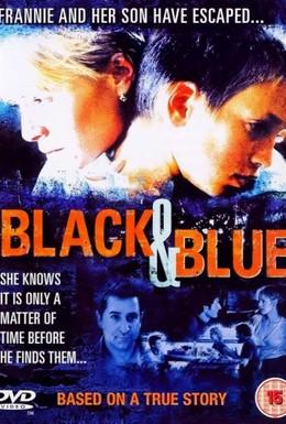 Постер фильма Черное и синее (1999)