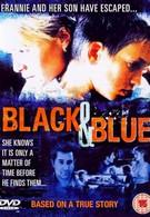 Черное и синее (1999)