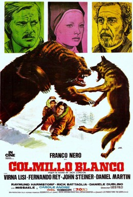 Постер фильма Возвращение Белого Клыка (1974)