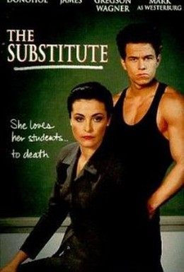 Постер фильма Учитель на подмену (1993)
