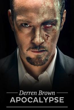 Постер фильма Апокалипсис Деррена Брауна (2012)