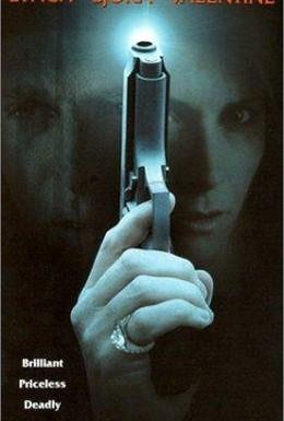 Постер фильма Погоня за бриллиантами (1996)