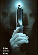 Погоня за бриллиантами (1996)