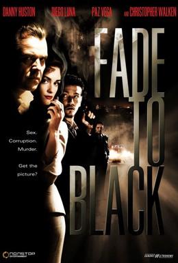Постер фильма Затемнение (2006)