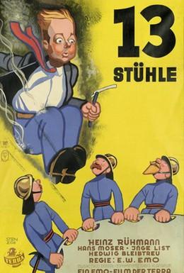 Постер фильма 13 стульев (1938)