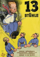 13 стульев (1938)
