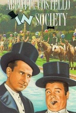 Постер фильма В обществе (1944)