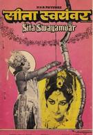 Свадьба Ситы (1976)