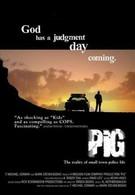 Свинья (2001)