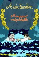 Дневник воды (2006)