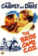 Невеста наложенным платежом (1941)