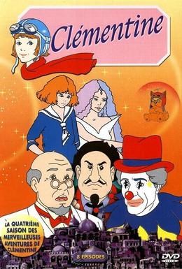Постер фильма Клементина (1985)