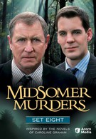 Чисто английские убийства (2012)