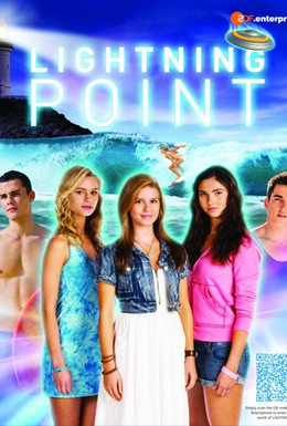 Постер фильма Неземной сёрфинг (2012)