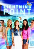 Неземной сёрфинг (2012)